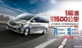 挑战高能低噪低耗,希望G10能改变国人对柴油车的固有印象