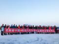 【哈尔滨】艾5大侠受邀参加奇瑞东北区媒体冰雪试驾会