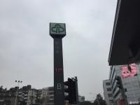 终于等到你:初乘福州地铁1号线