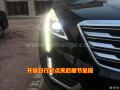 连云港凯迪拉克XT5改灯升级原装海拉高配全LED大灯雾灯总成
