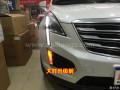 扬州凯迪拉克XT5改灯升级原装高配全LED大灯雾灯总成