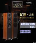 降价再出,4500出一对全新的音箱,尊宝C95,西班牙亚马逊