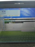 德赛mib6.5求ops改两厢显示编码