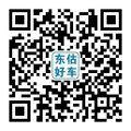 【东莞寮步东估好车】丰田凯美瑞2013款2.0G舒适版