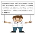 """拓陆者服务讲堂――空挡滑行""""省""""油吗?"""
