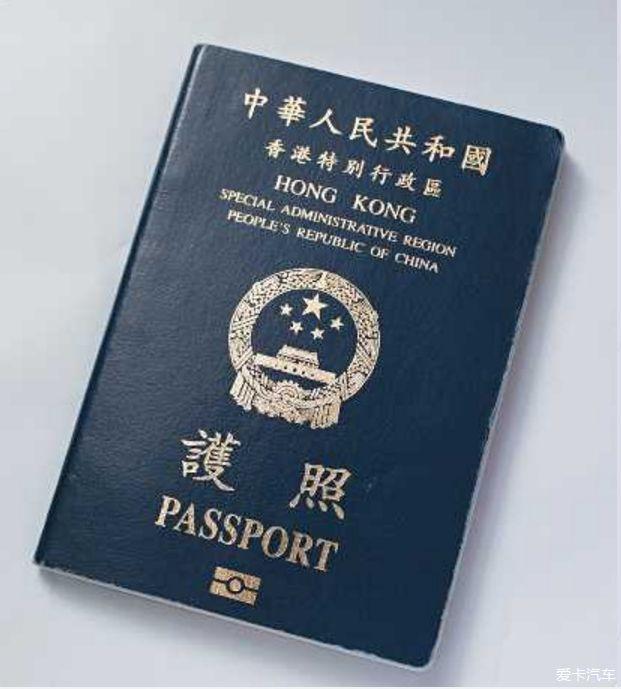 护照指数公布 香港排名18_北京汽车论坛_XCA