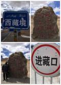 骑着三轮走天涯--138天环游中国(第5页开始精彩)
