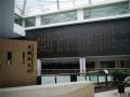 青田石雕博物馆自驾游