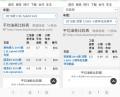 深圳2017 索纳塔9混动豪华版提车日志