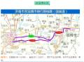 济南到青岛只能走限速80km/h的济青北线?错!