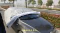 车衣折叠板使用技巧,28秒安装车衣,34秒折叠车衣。
