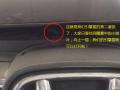 015款2.0T本田CRV空气滤清器更换DIY