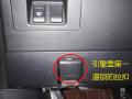 2013款雷克萨斯RX空气滤清器更换DIY