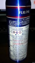 谁用过WAKOSF1燃油添加剂啊,知道成分中含PIBA吗?