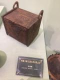 《丝绸之路与俄罗斯民族文物》之二。----湖北博物馆展览