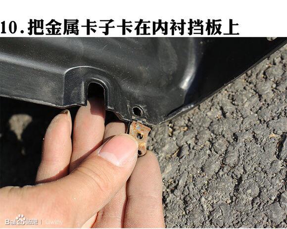 哥瑞方法挡板后轮v方法棉安装内衬_东风本田哥奥迪q3改锂电池图片