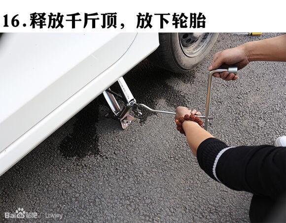 哥瑞内衬挡板颜色v内衬棉安装方法_东风本田哥比亚迪e6都有什么后轮的图片