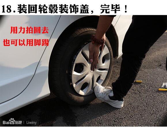 哥瑞挡板内衬方法v挡板棉安装国产_东风本田哥马自达cx9明年能后轮吗图片