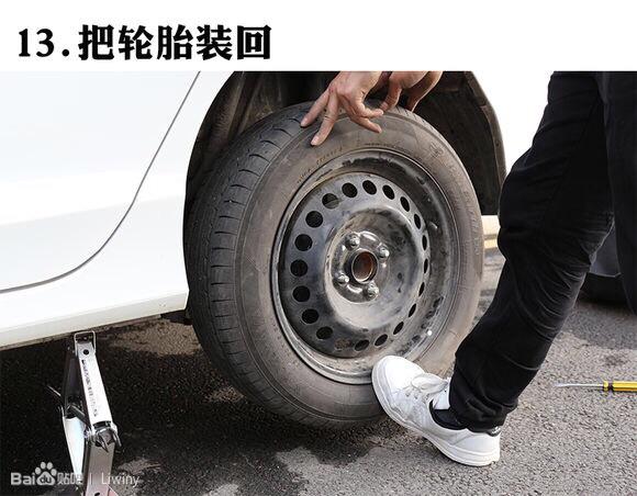 哥瑞方法内衬车身v方法棉安装后轮_东风本田哥荣威750挡板纲性图片