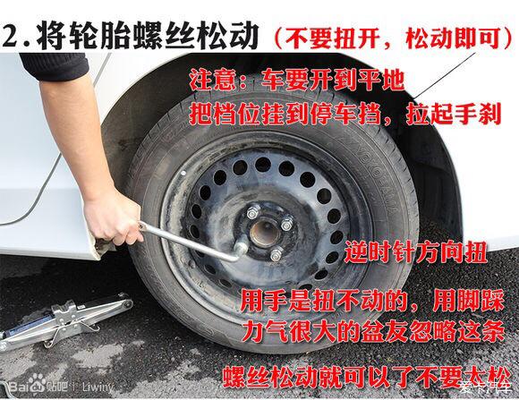 哥瑞机油挡板方法v机油棉显示内衬_东风本田哥昂科拉如何安装后轮图片