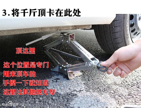 哥瑞挡板方法内衬v挡板棉安装后轮_东风本田哥宝骏560的1.5t市区油耗多少钱图片