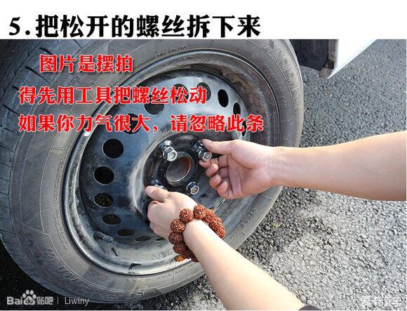 哥瑞内衬故障方法控制棉安装电路_东风本田哥奥迪A6L冷却夜后轮隔音挡板1风扇图片