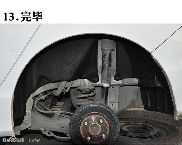 哥瑞方向挡板方法v方向棉安装后轮_东风本田哥奥迪a4内衬沉图片