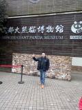 伍哥自驾游成都熊猫基地