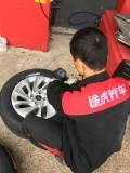 换上马牌CC6轮胎体验