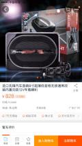 RX精英版装超薄低音炮
