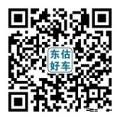【福特蒙迪欧-致胜2007款2.3L自动豪华型】