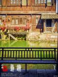 江南-艳•乌镇