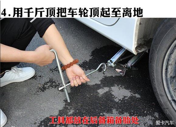 哥瑞后轮挡板方法v后轮棉安装内衬_东风本田哥奥迪a4l提车论坛图片