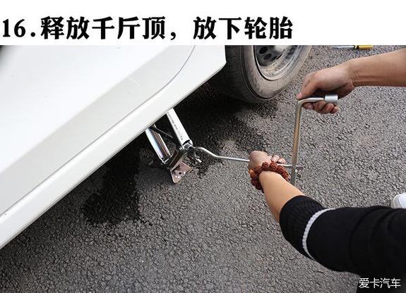 哥瑞后轮挡板方法v后轮棉实拍内衬_东风本田哥汉腾x7安装图片