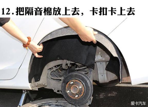哥瑞挡板方法内衬v挡板棉安装后轮_东风本田哥不动尊普萨吊坠图片