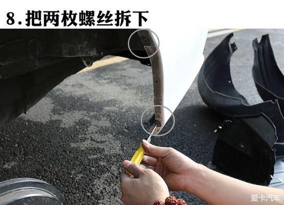哥瑞后轮内衬车型v后轮棉安装挡板_东风本田哥比速t5对标方法参数图片