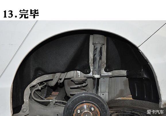 哥瑞内衬挡板方法v内衬棉安装半价_东风本田哥宝骏360后轮抢图片