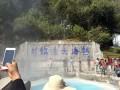 途观2017中山……昆明……腾冲……西双版纳……中山自驾游