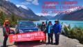 川藏线包车最奢华的选择就选巴蜀川藏行俱乐部