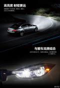 【永诚汽车】石家庄专业改灯,宝马三系升级前大灯LED大灯总成