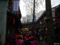 杭州宋城一日游