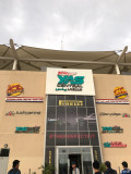 跑车文化环球之旅首站-迪拜首日游记