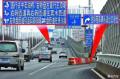 """有个方向要在桥上""""三连盘""""看好了!"""