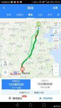 多彩贵州――老李春节深度游