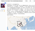 高铁线路确定贵州叫得最响却沦为最大输家