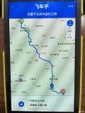 2017春节错峰出行滇东南-西双版纳