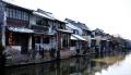 随地游旅游网.西塘历史悠久,是古代吴越文化的发祥地之一。