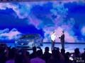 未来有一种蓝,叫别克蓝!别克Velite新能源概念车全球首发