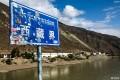 双飞西藏落地9日自驾游