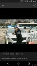 美剧APB(全境通缉)的警察装备…
